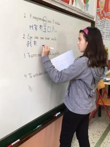 Μάθηση Γραφής Κινέζικων