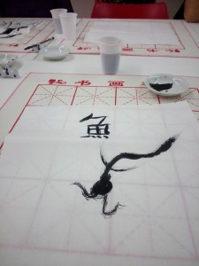 Chinese Brush Painting Workshop 3