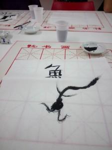 Chinese Brush Painting Workshop 3