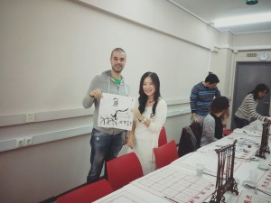 Chinese Brush Painting Workshop 2
